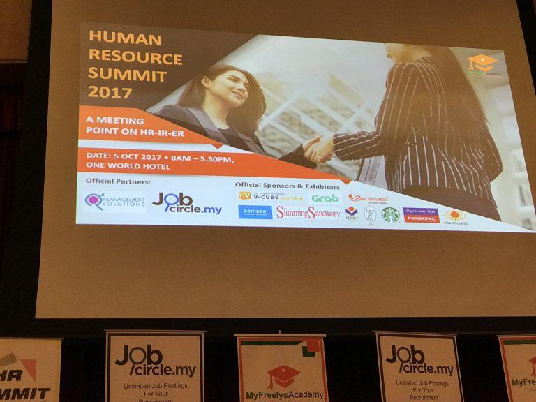 Human Resource Summit 2017